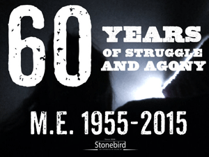 60 Years of struggle and agony. ME 1955-2015